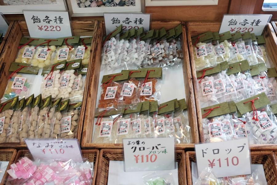 batch 菓子屋橫丁4 1
