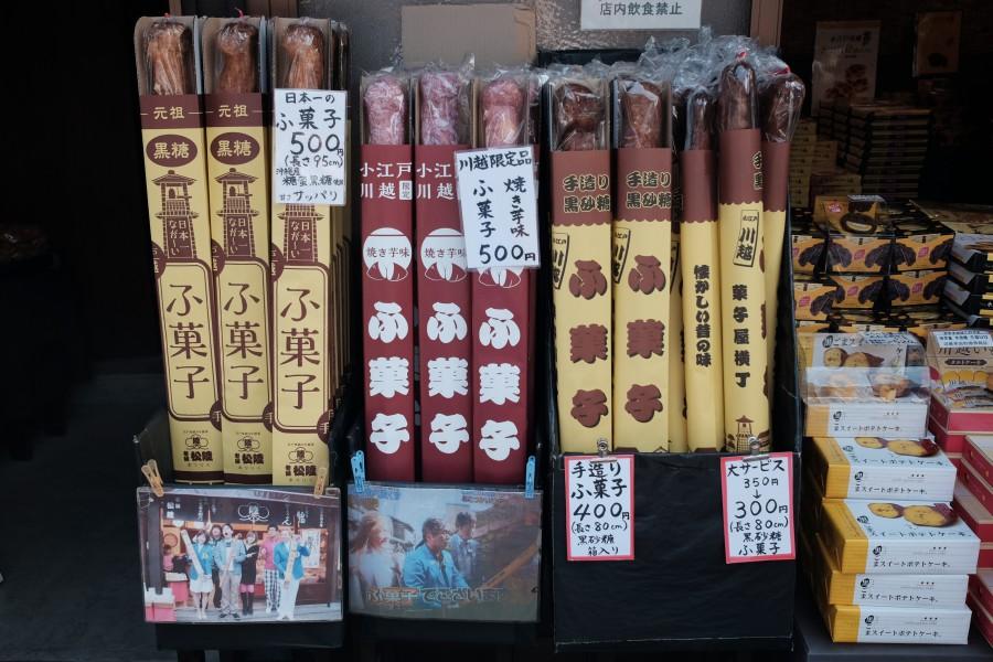 batch 菓子屋橫丁6 1