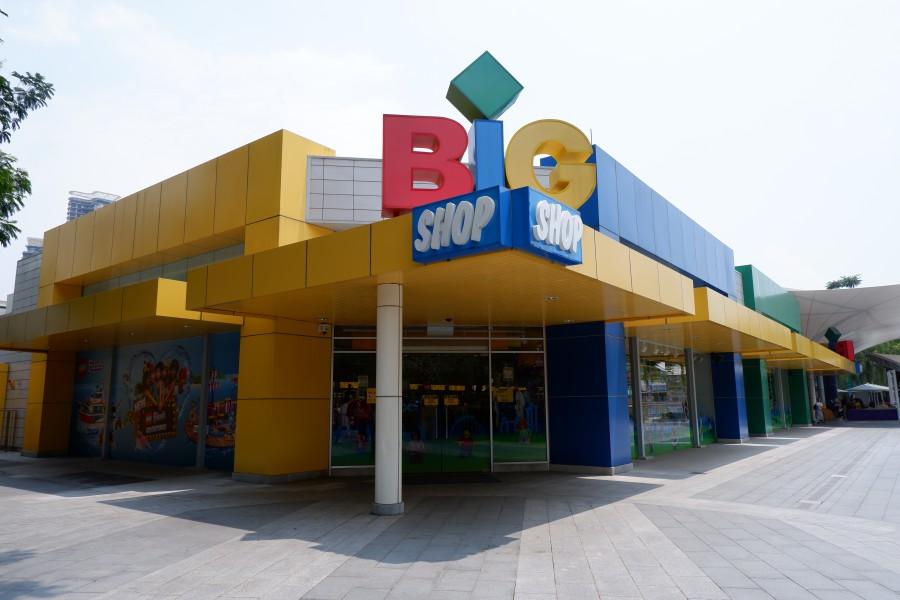 馬來西亞樂高樂園 商店