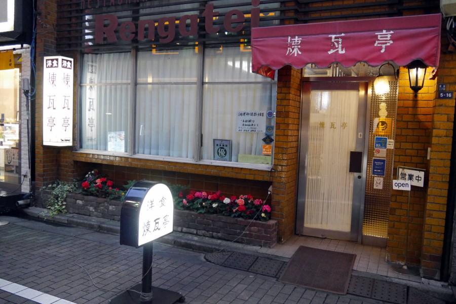 東京銀座美食 煉瓦亭