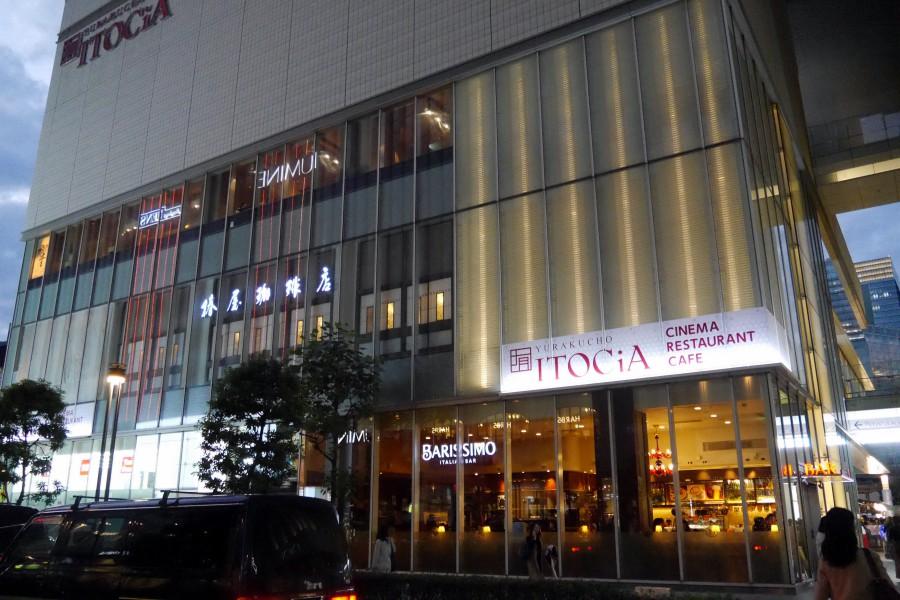 有樂町美食 ITOCiA Plaza+FOOD AVENUE