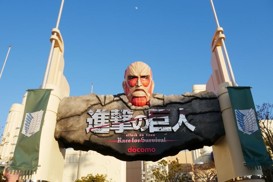 2022行事曆/請假攻略/旅遊景點/日本環球影城進擊的巨人