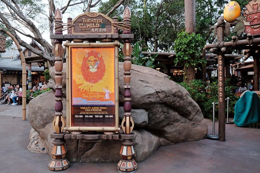 香港迪士尼攻略/遊樂設施/探險世界/獅子王劇場/表演