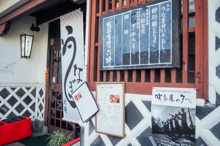batch fukuoka yanagawa 76