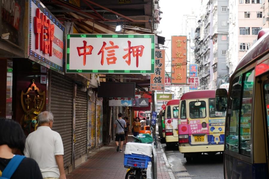 batch hongkong mongkok street P1200814
