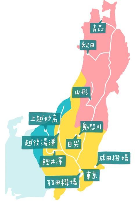 batch jr東日本周遊券差異 1