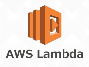 AWS SAM Local: Test Serverless Application Locally - Knoldus Blogs