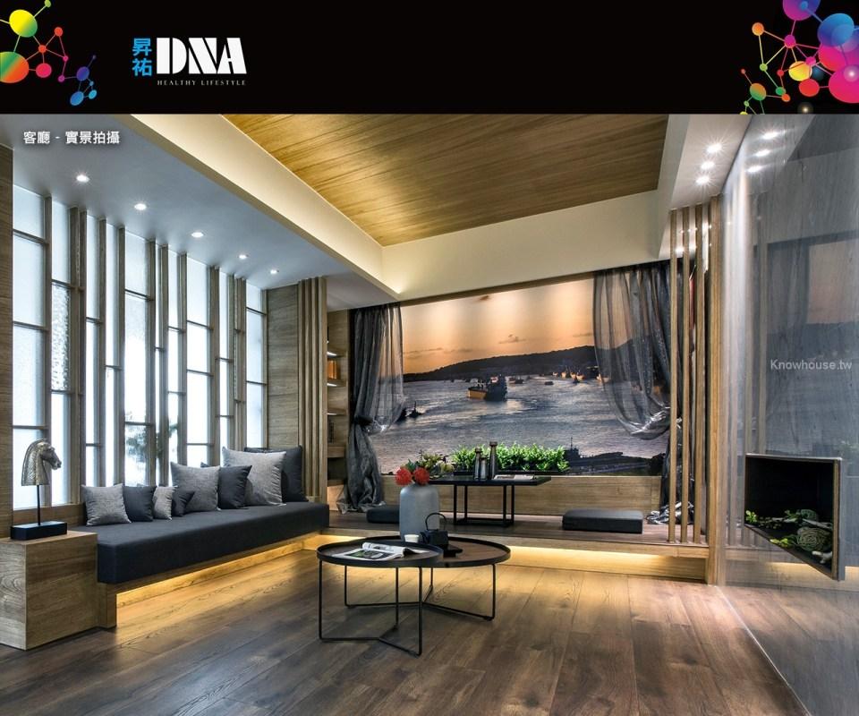 台中建案昇祐DNA