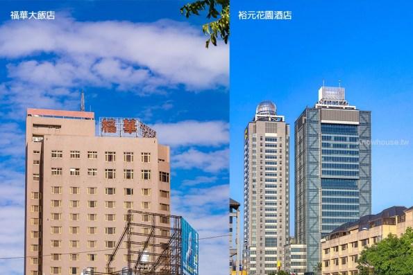 【慶合 森活臻鑽】全新落成「單元一」市政核心,一碧萬頃綠野森活 9