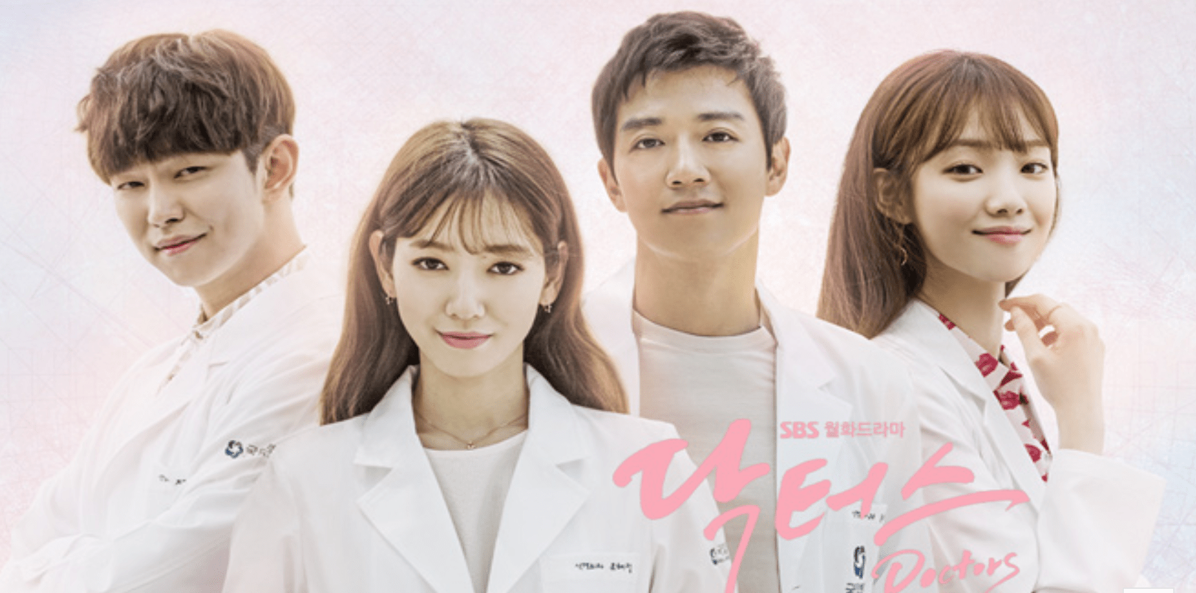 Doctors, Lee Sung-Kyoung