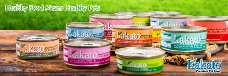 Kakato Canned Food