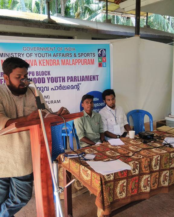 Neighborhood Youth Parliament, Perumpadappu Block Level, Pavittappuram