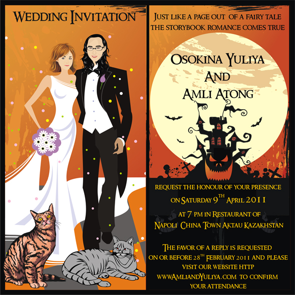 Invitation Design Maker