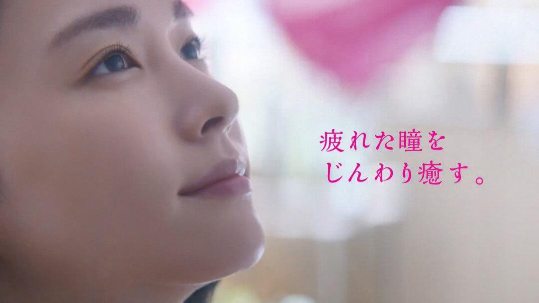 新垣結衣代言樂敦製藥櫻花眼藥水Lycee Blanc3