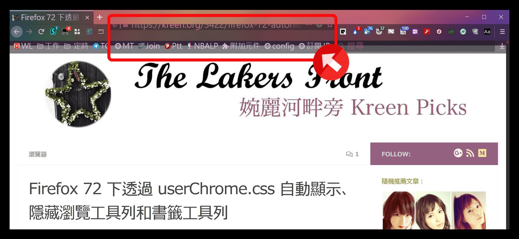 Firefox 75 新設計會造成網址列顯示出錯