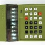 Калькулятор расчета военной пенсии