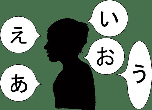 母音のポジション