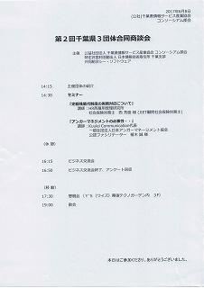 Application2(2017-6-9)0001