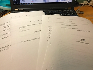 ファイル_000 (27)