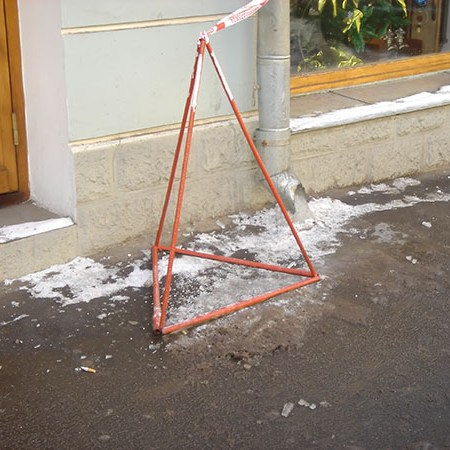 Tetrahedron (Тетраэдр)