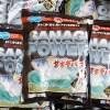 マルキユーへらエサ新商品「サナギパワー」入荷しました