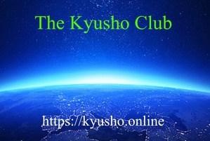 Kyusho Club