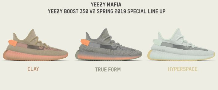 Is Yeezy Mafia reliable