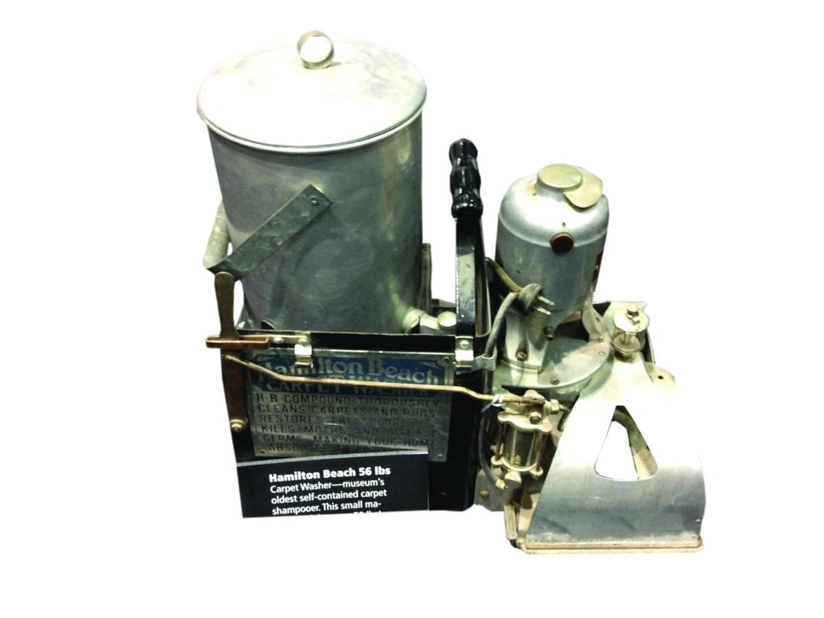 Extracteur à tapis du Sanitation Museum