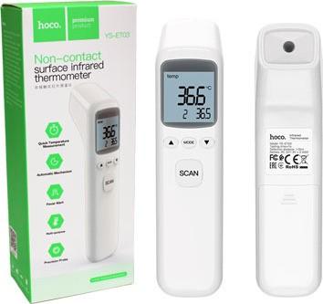 Thermomètre infrarouge de surface sans contact disponible chez Lalema.