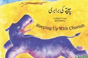 Bilingual Book Review: Keeping Up with Cheetah