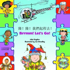 """Bilingual Book Review: The """"Our Lives, Our World"""" Series"""