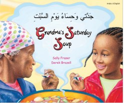 Grandma's Saturday Soup - multicultural children's book