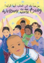 Welcome to the World Baby - diverse children's books