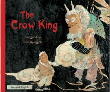 cover of bilingual children's book The Crow King