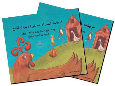 Multilingual covers of children's book Little Red Hen