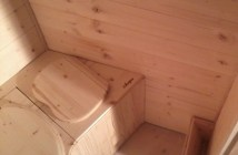 toilettes sèches avec porte revue