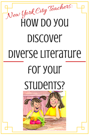 diverse books teacher survey