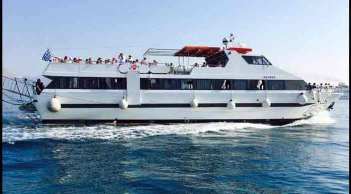 Ferry that will connect the Ionian islands
