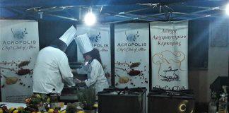 Gastronomy event in Lefkada