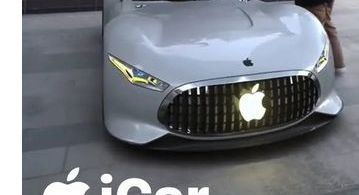 image of iCAR will be autonomous and electric