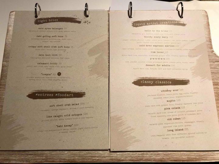 峇里島 萬麗 飲料菜單3