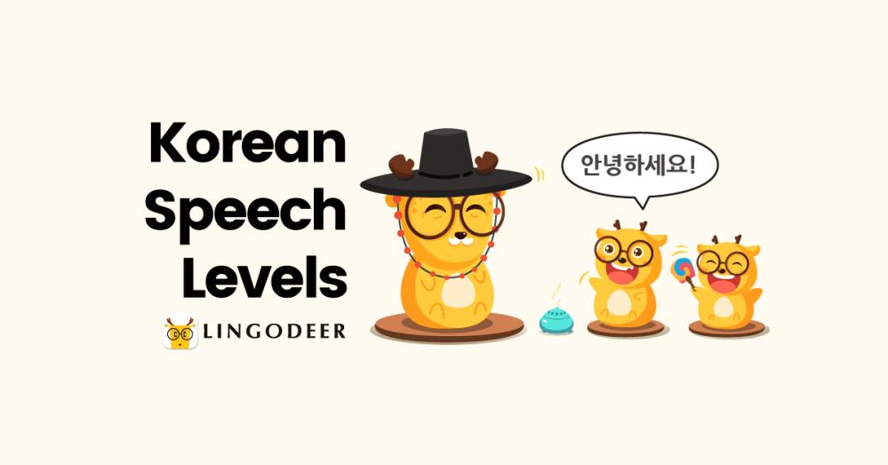 Korean speech level