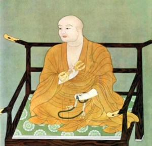 A portrait of Kūkai who invented kana