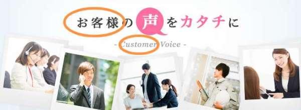 Japanese Honorifics in customer service お客様 (okyaku-sama)