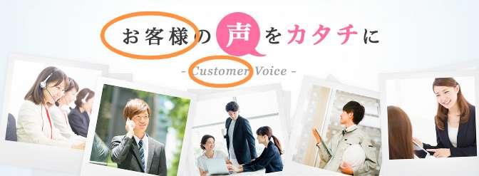 """customers"" are called ""お客様 (okyaku-sama)"" in Japanese, image from NTT Docomo."