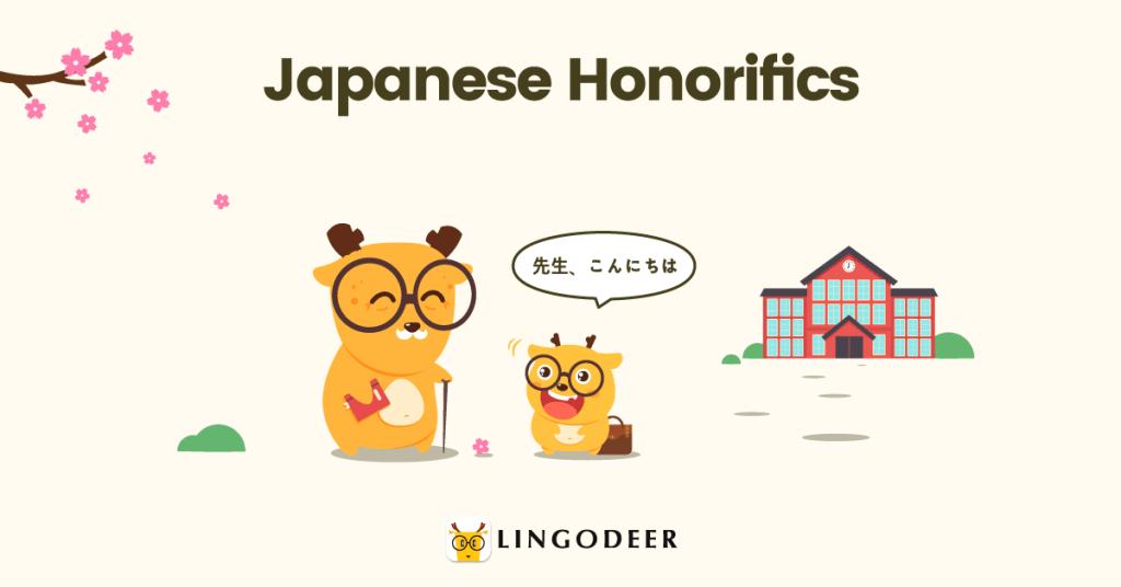 Japanese-honorifics