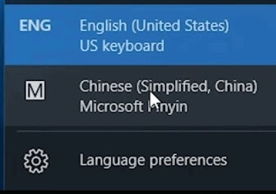 typing in chinese: default pinyin input on windows