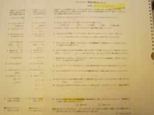 Kさん(小3)の父へのアンケート