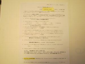 K君(中1)の母へのアンケート