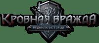 thronebraker logo